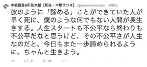 スクリーンショット 2015-04-03 4.57.21